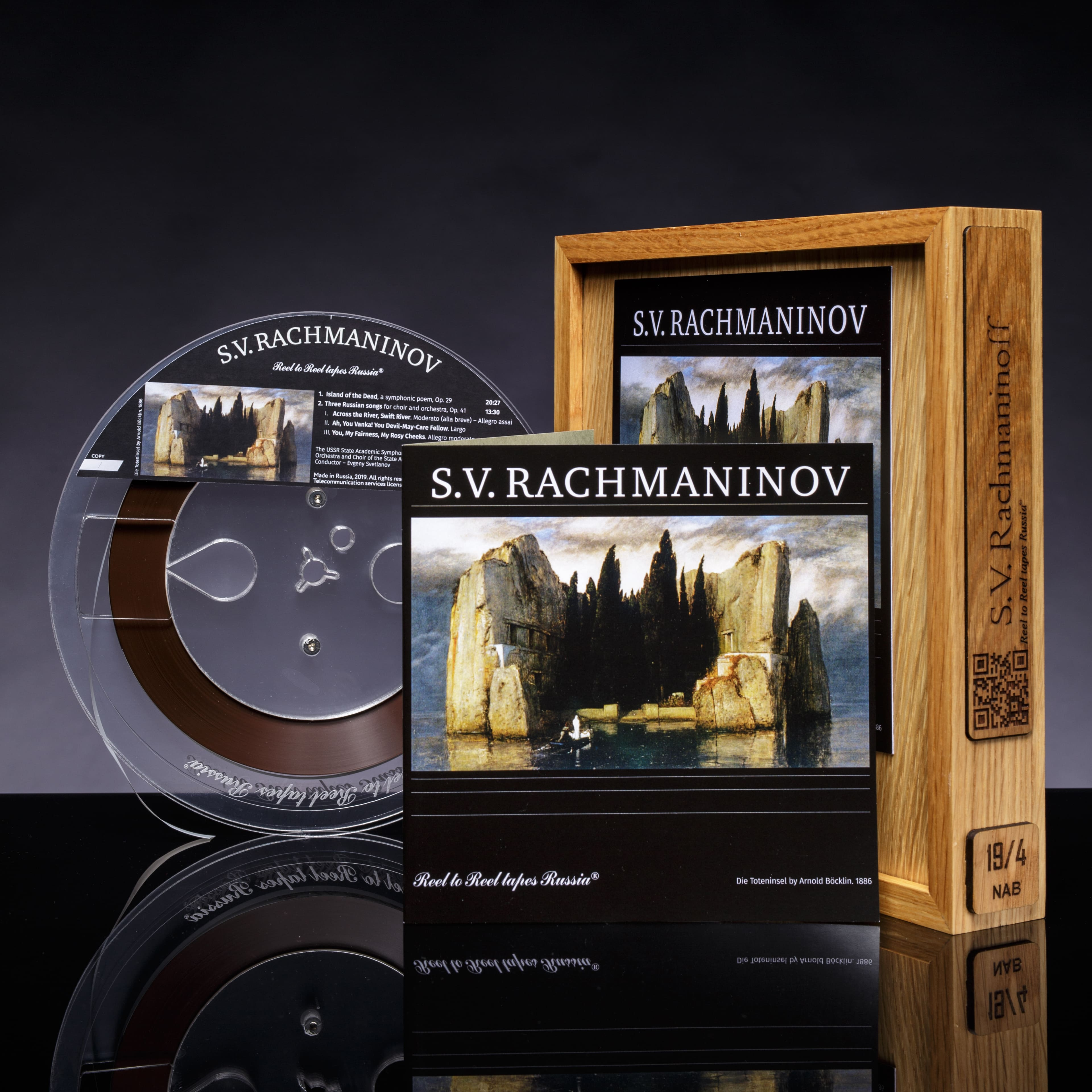 Rachmaninov Reel To Reel Tapes Russia